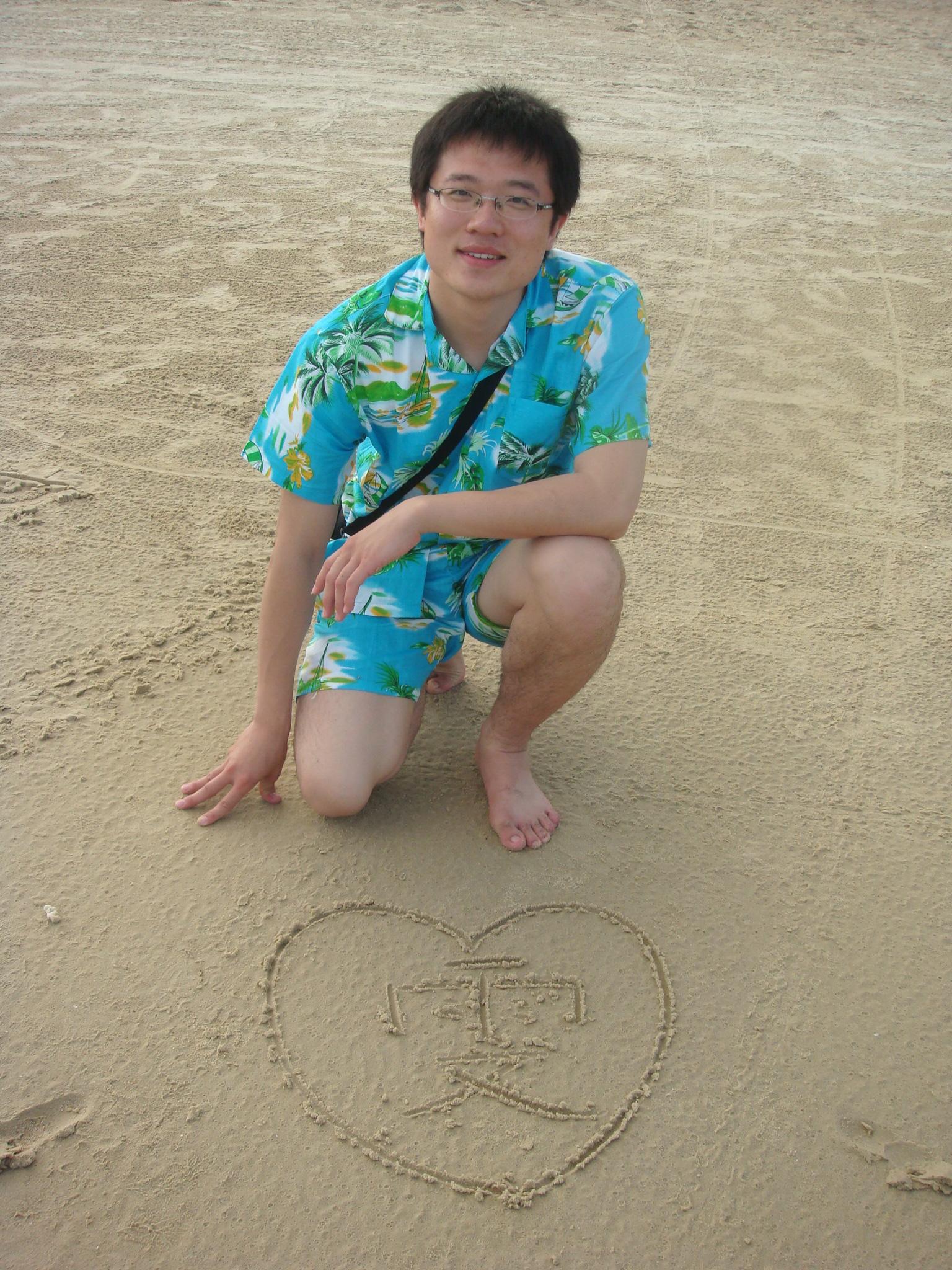 G. Yang (China)